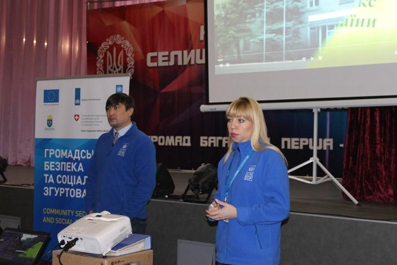 Відновлення врядування та примирення в охоплених конфліктом громадах України