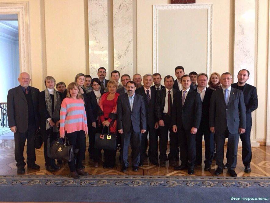 Прийнято Закон України про врегулювання діяльності переміщених вищих навчальних закладів (наукових установ)