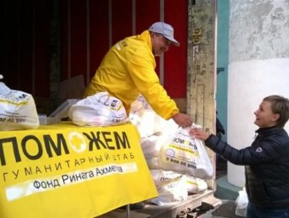 В апреле Штаб Рината Ахметова доставит помощь для 46 населенных пунктов
