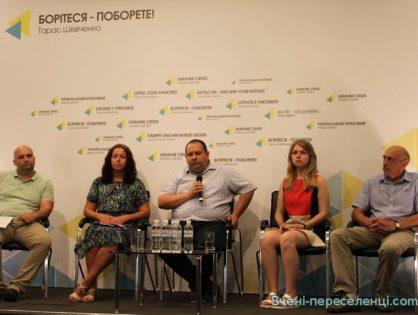 Тех, кто столкнулся с нарушениями прав человека на Донбассе, призывают не молчать