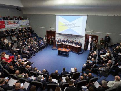 Розширене засідання Антикризової ради громадських організацій України та Правління УСПП