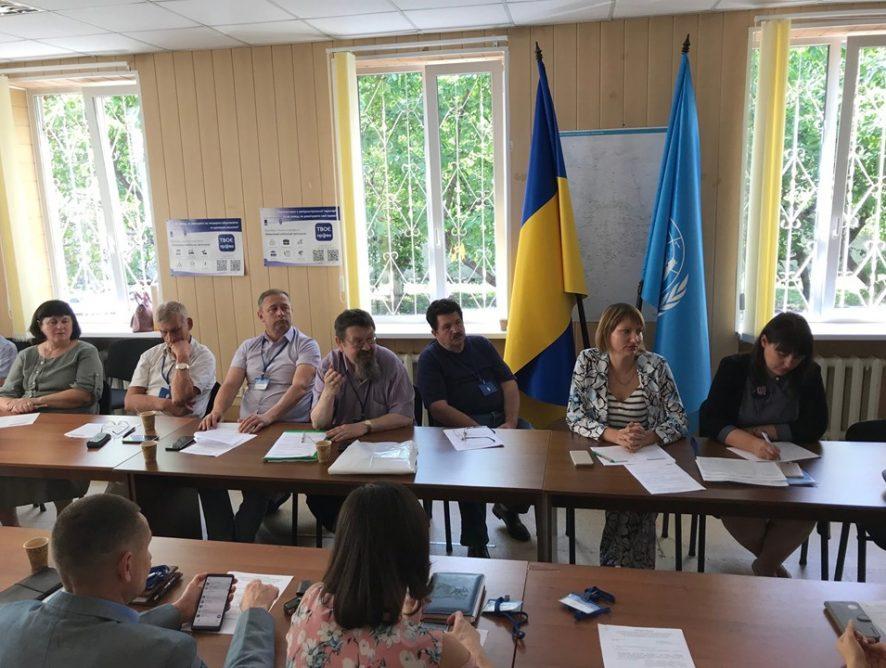 Розробка Стратегії розвитку Донецької області на період до 2027 року та плану заходів з її реалізації