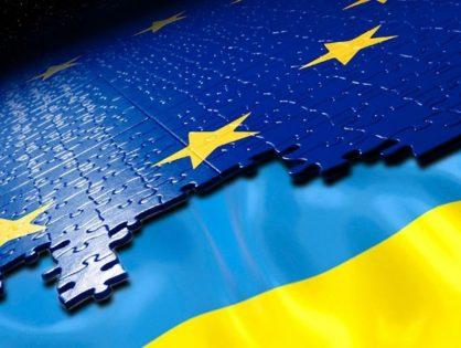 Форум громадської підтримки проєвропейських правових реформ